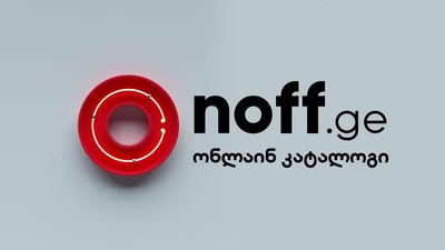 onoff.ge - ყველაზე მსხილი ონლაინ მაღაზია საქართველოს ბაზარზე